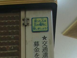 Dscf4885001