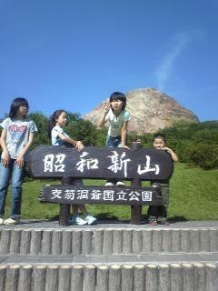 09北海道(8)
