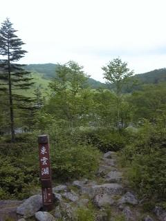 2011北海道(7)